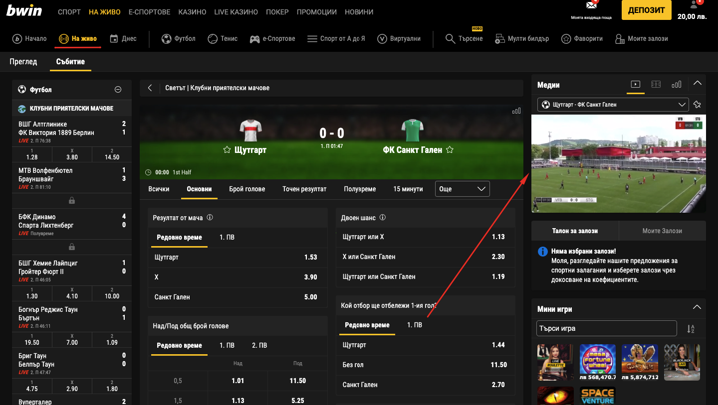 bwin-review-2