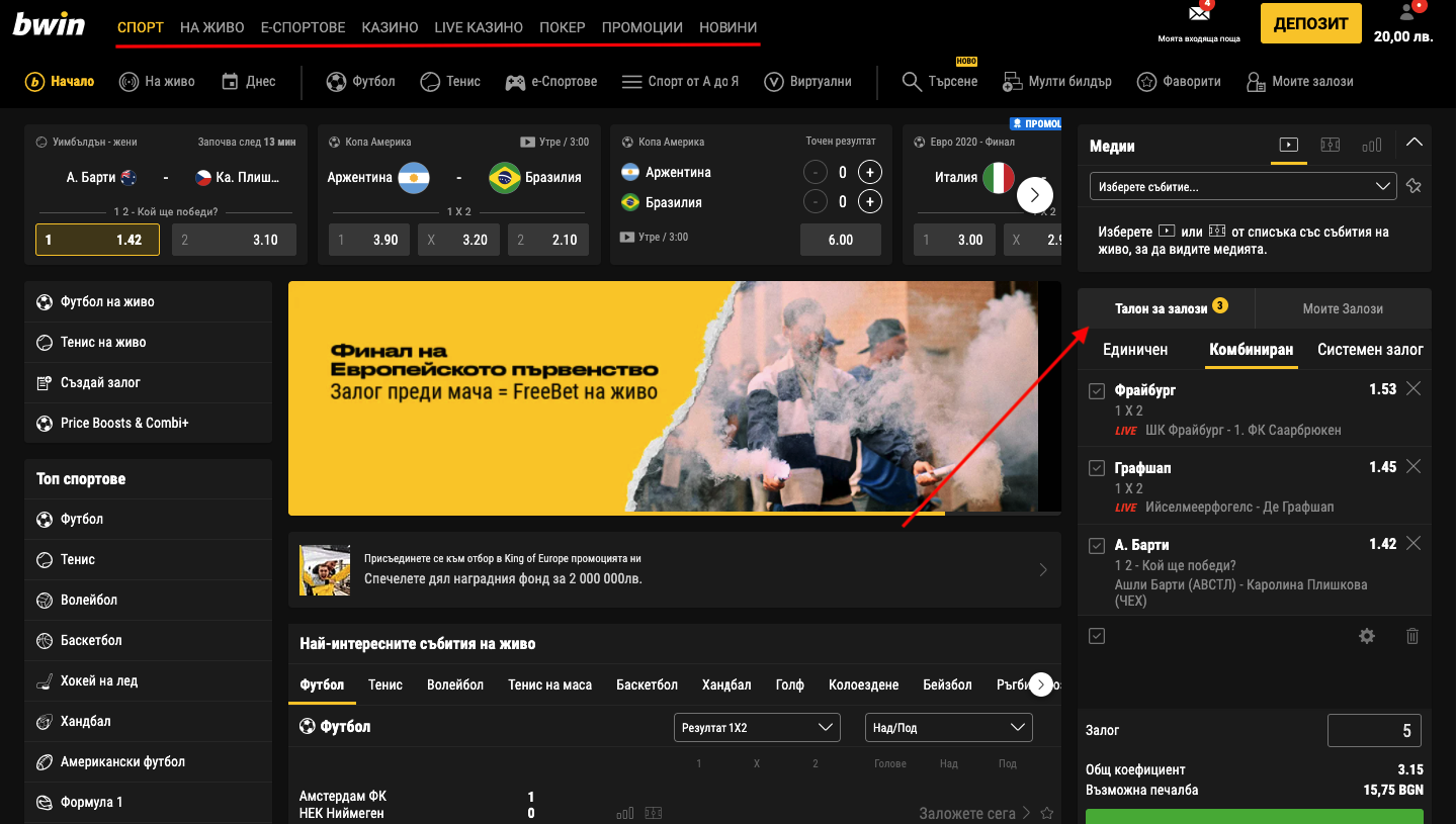 bwin-review