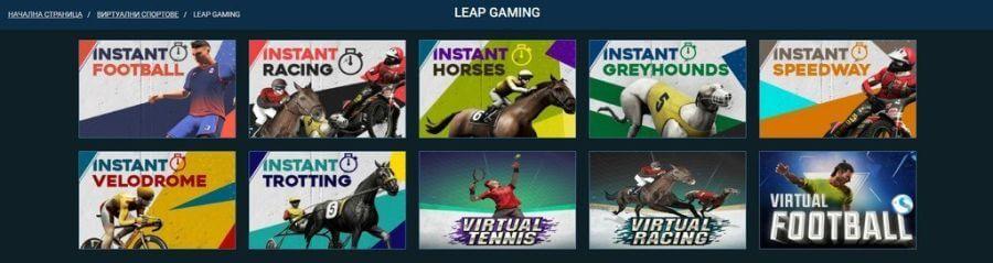 1xbet Виртуални спортове