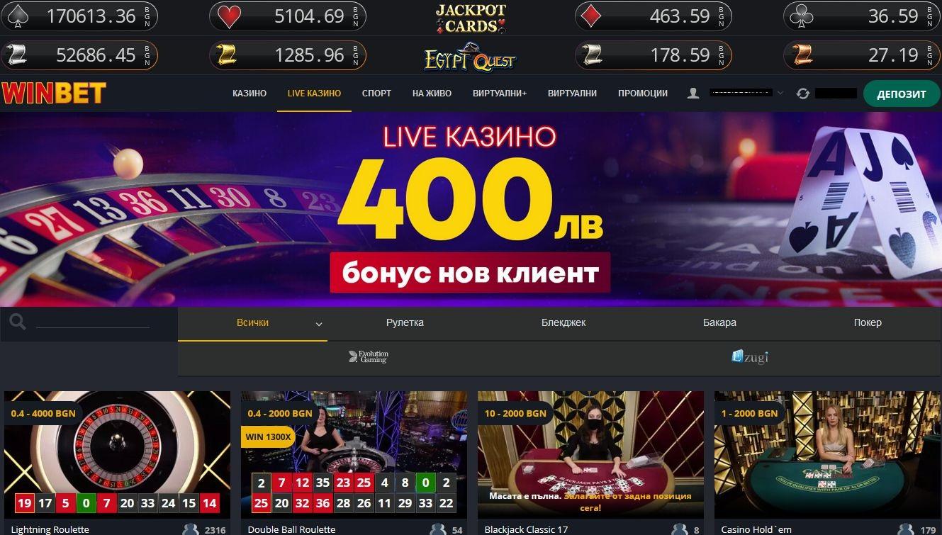 winbet-live-casino