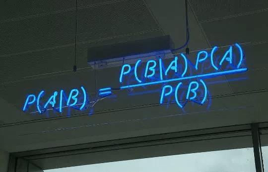 Формула на Бейс