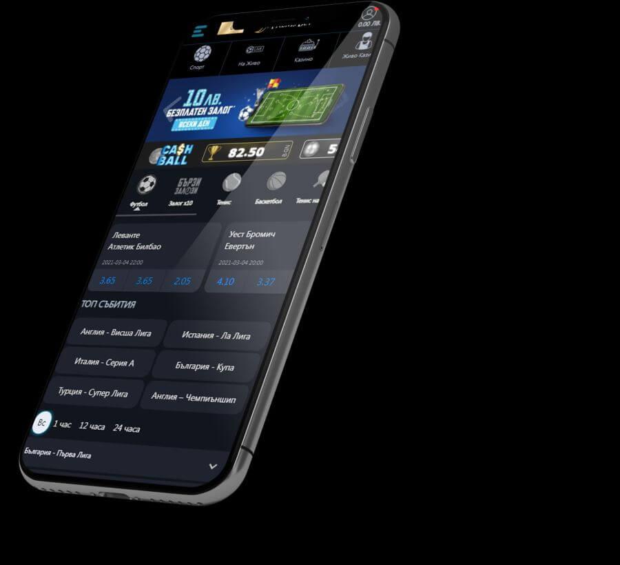 Palms Bet Мобилно приложение