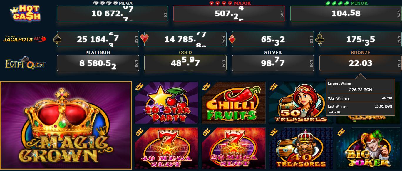casino-jackpot-palms