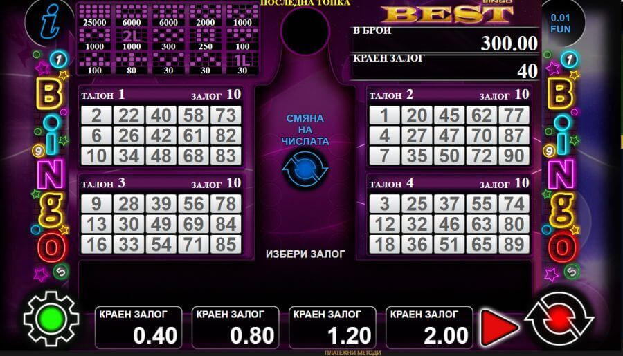 палмс казино