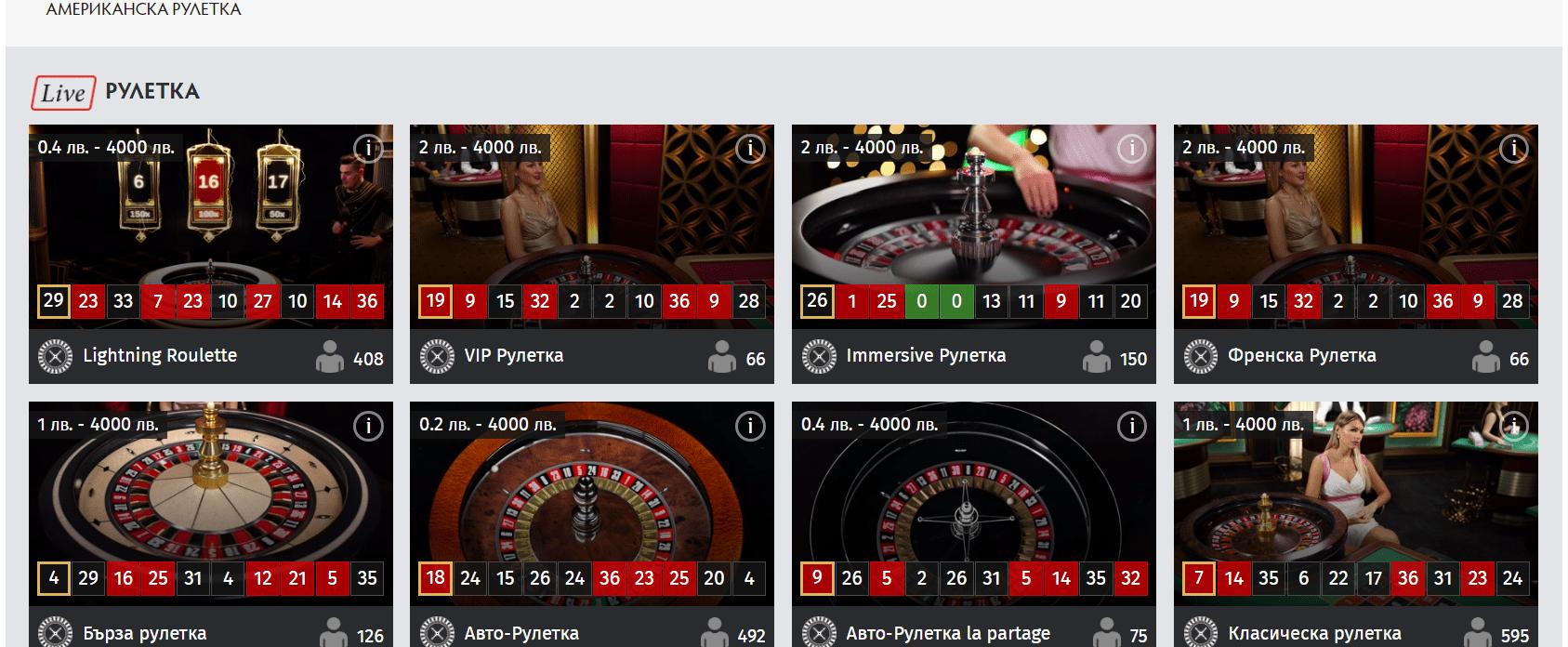 Казино 7777 - Национална лотария