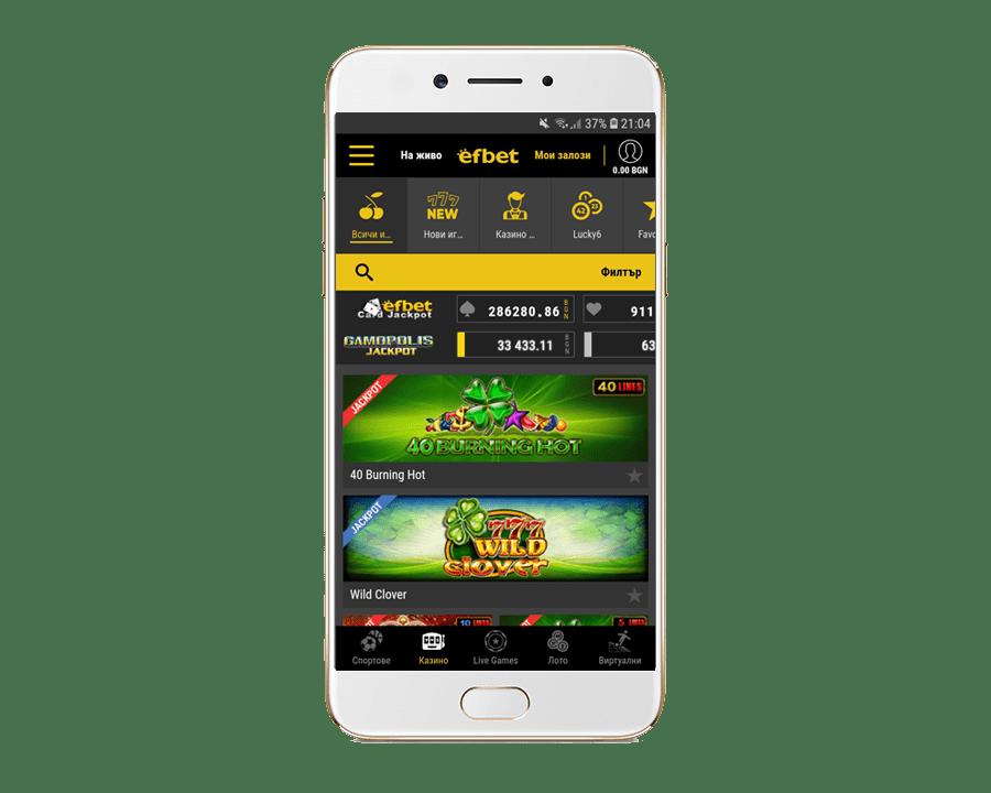 Efbet mobile - казино