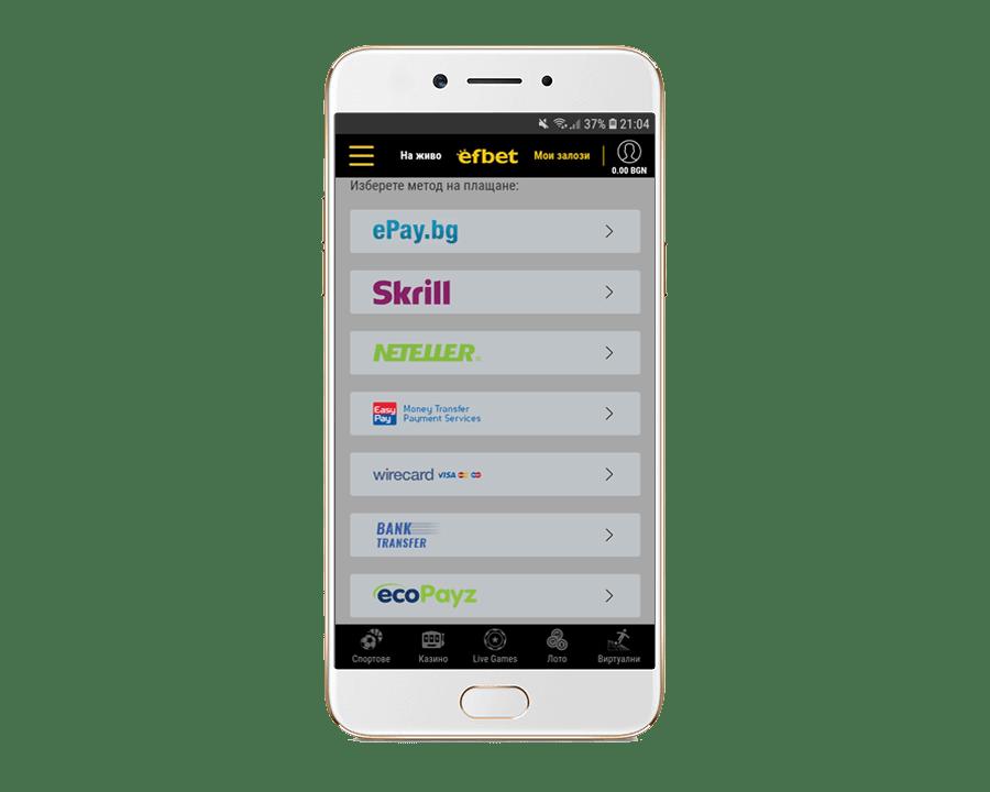 efbet mobile - методи за депозит на средства