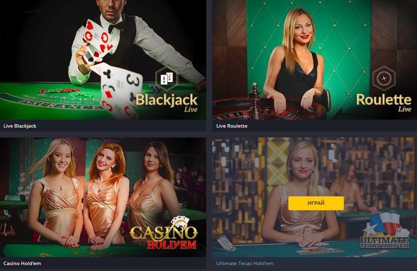 Winbet казино