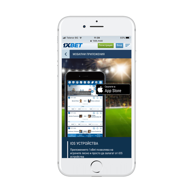 1xbet mobile ios download