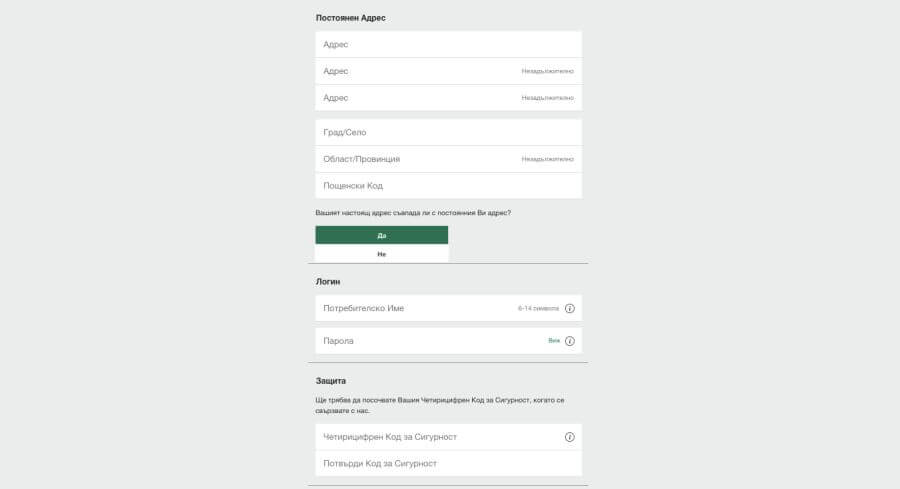 адрес, логин и защита при регистрация в bet365