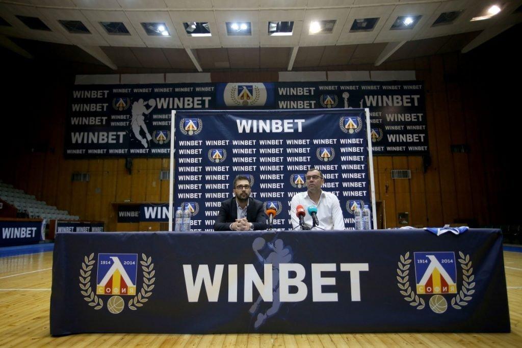 Winbet партньор на Левски Лукойл