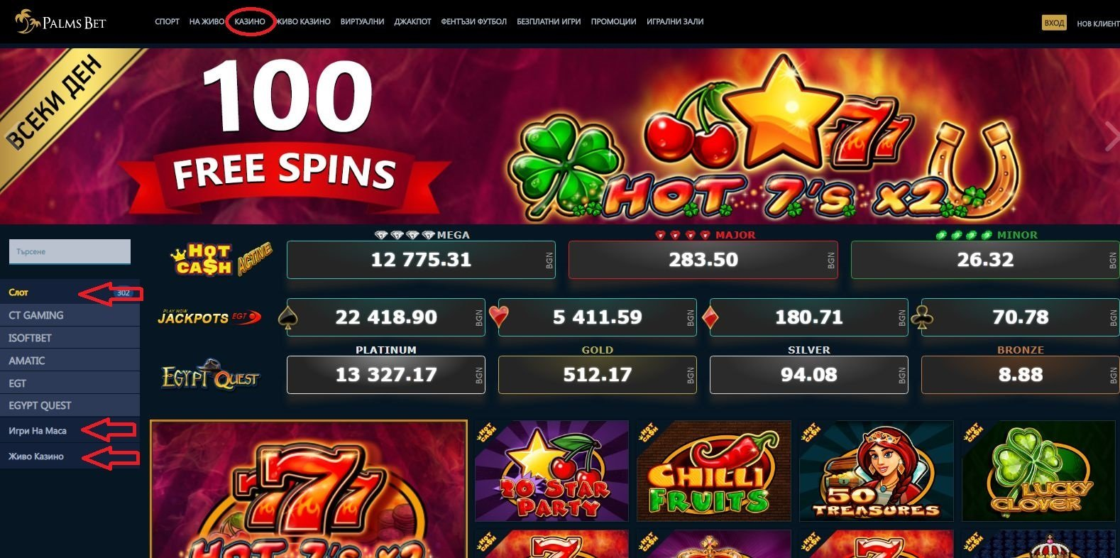 palms-bet-casino-home