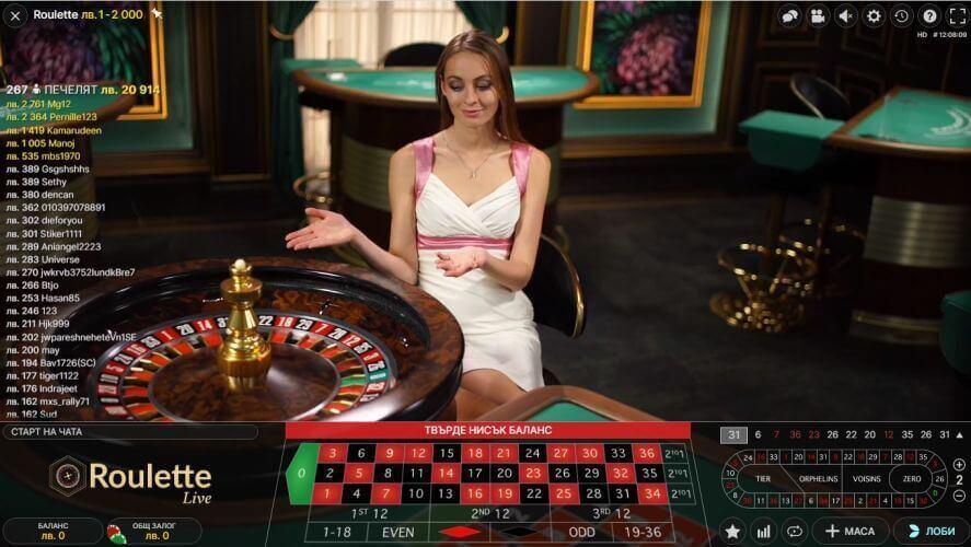 Palms Bet казино на живо