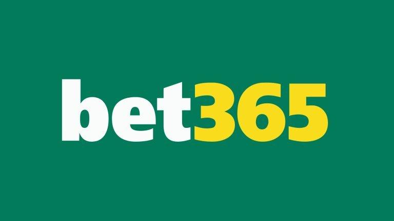 Bet365 проблем с А1 интернет
