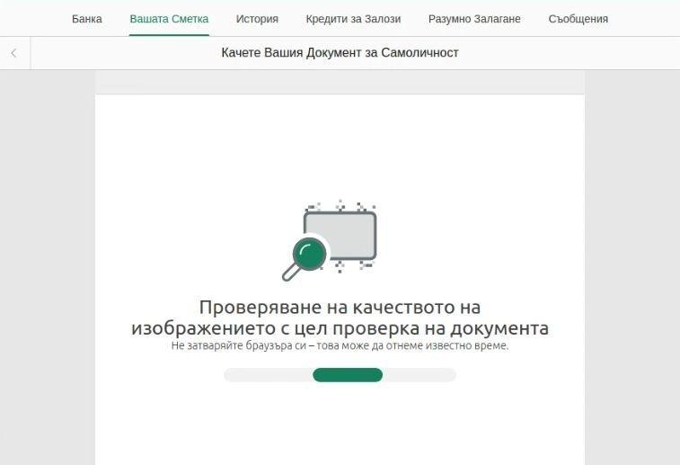 bet365 верификация проверка на документи