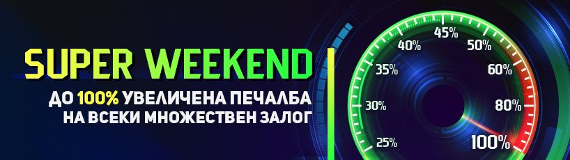 Super Weekend Winbet