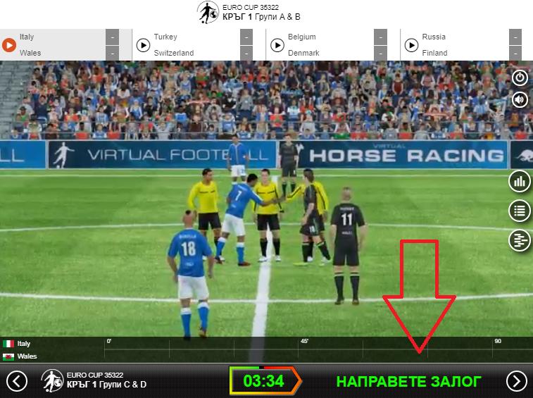 виртуални спортове winbet залог