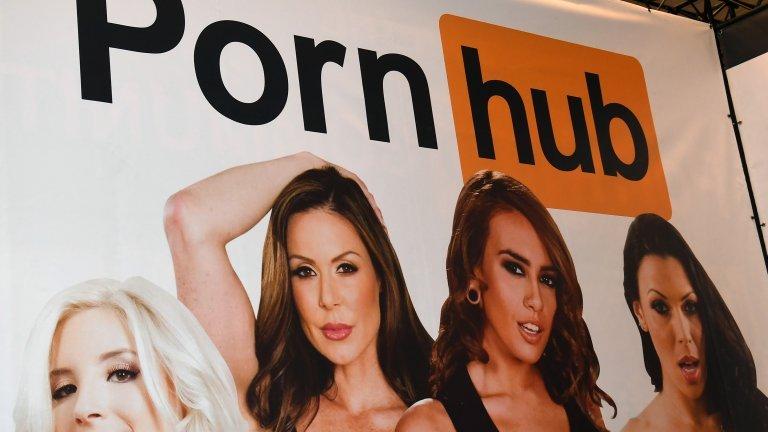 PornHub коефициенти
