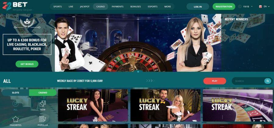 22бет казино на живо