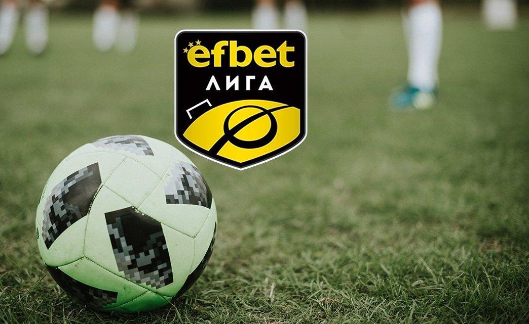 Efbet лига корнери български мачове