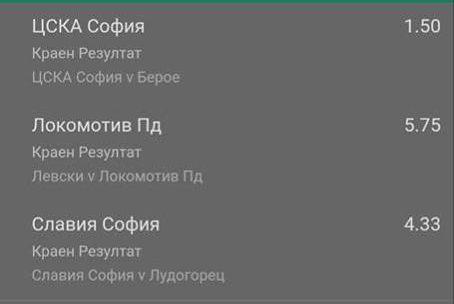 bet365-obshto1