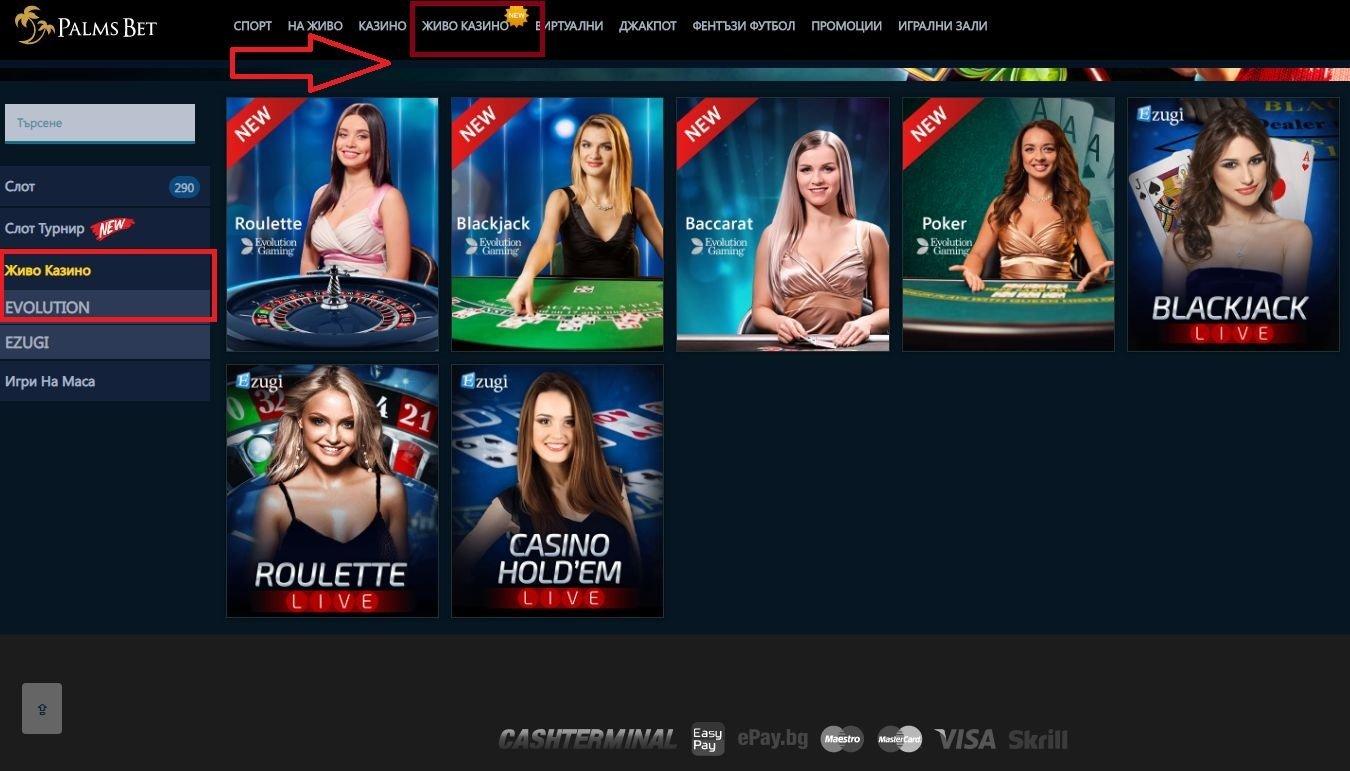 palms-bet-live-casino-menu