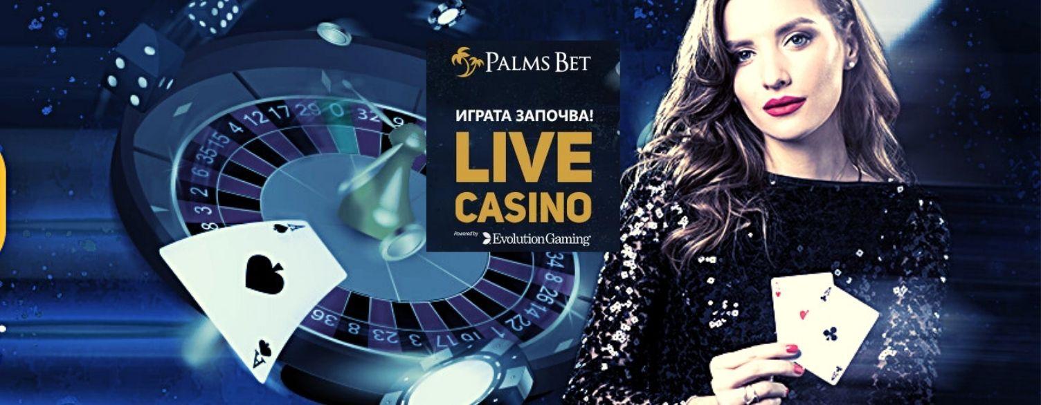 palms-bet-live-casino