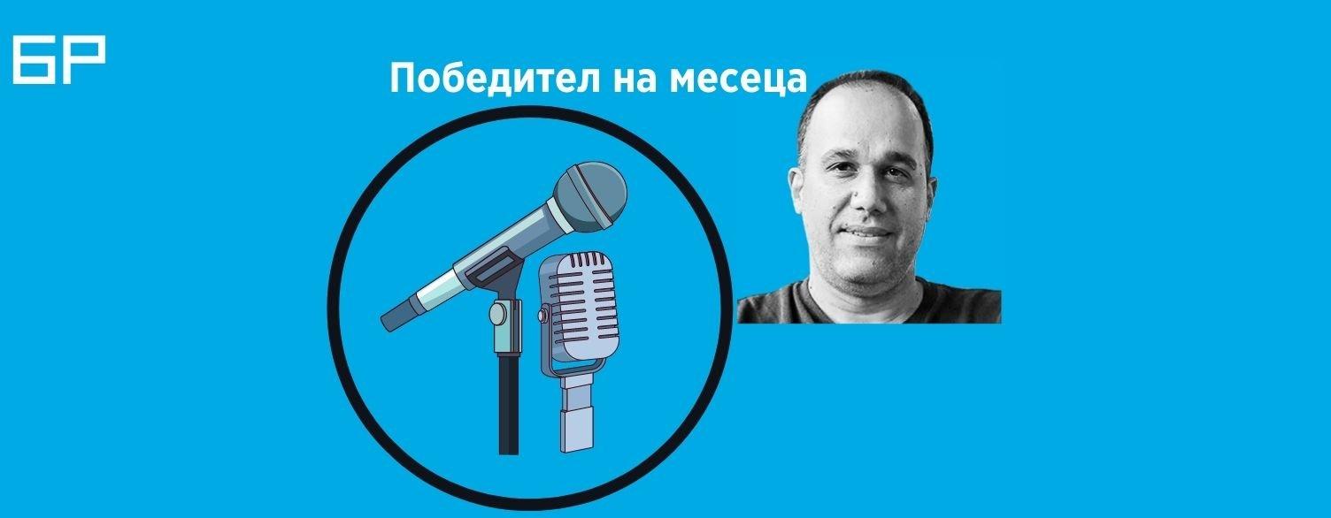 niki-stat-br-interview