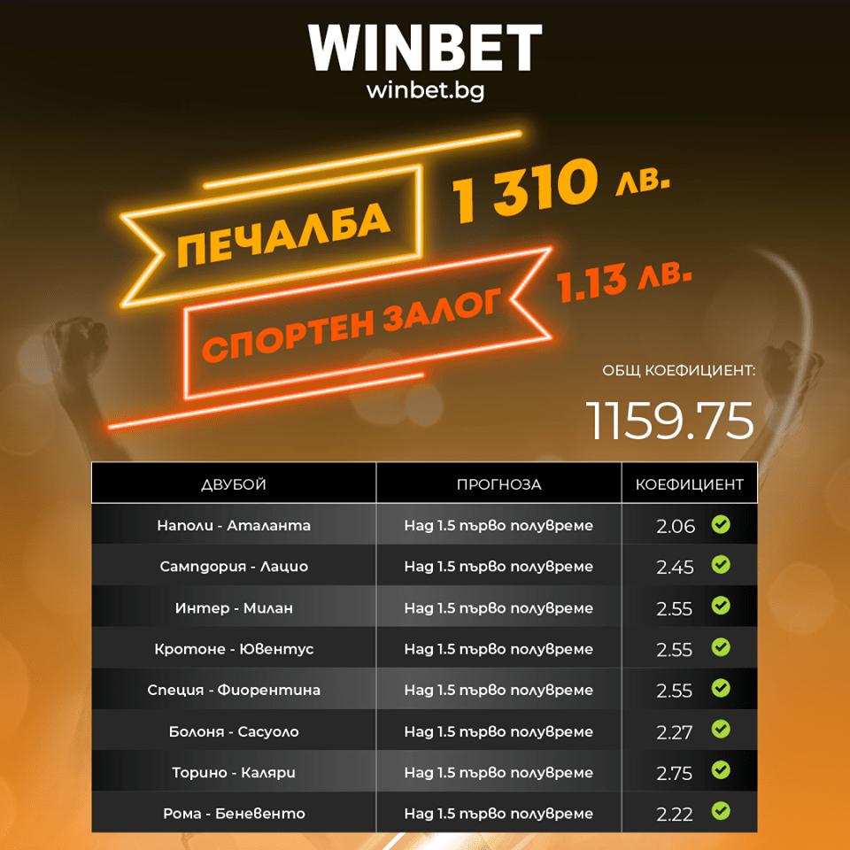 winbet-win