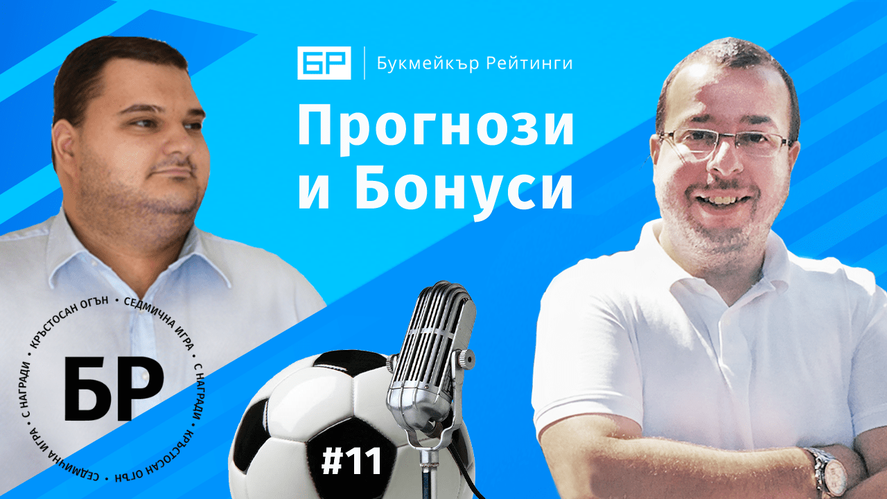Podcast-11