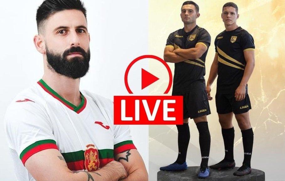 bulgaria-gibraltar-live
