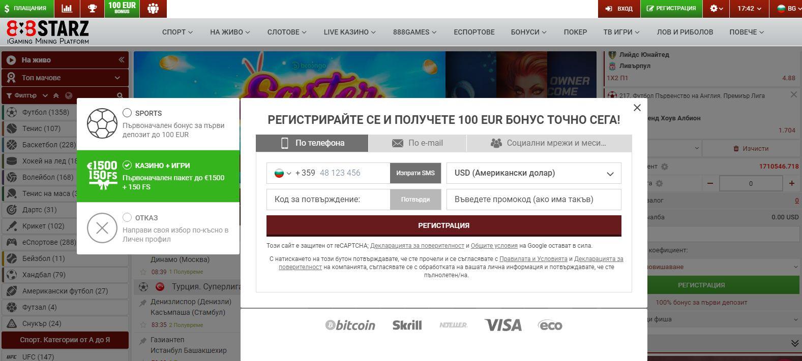 888starz-reg-casino