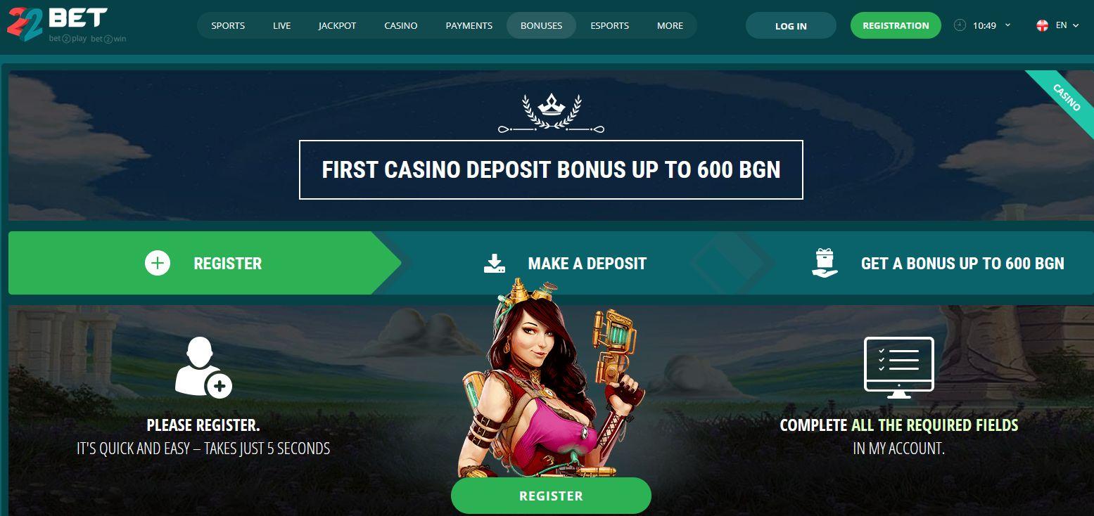 22бет начален казино бонус