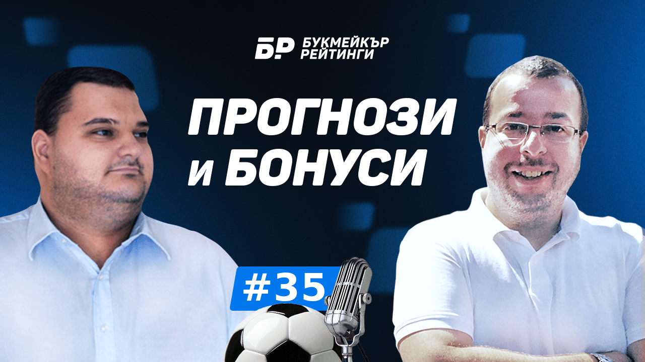 br-podcast-35