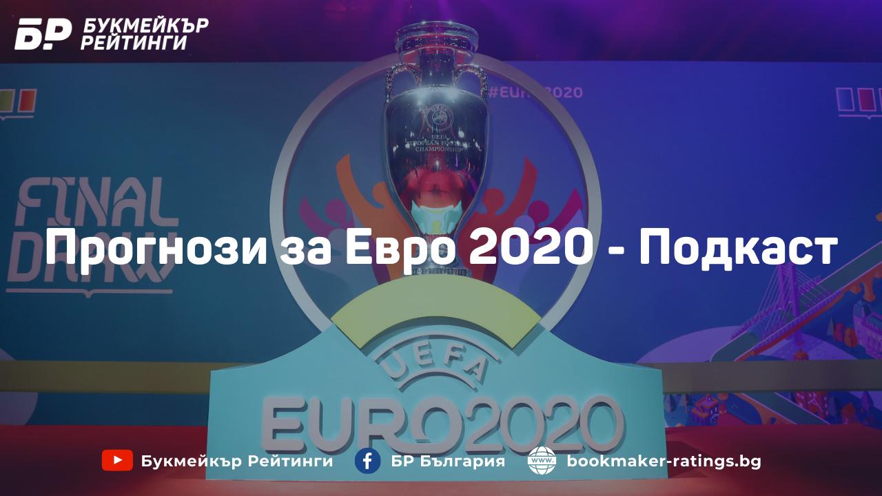 podcast-euro2020
