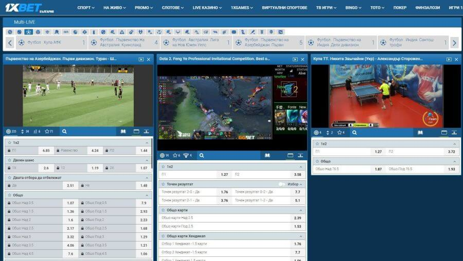 1xbet - гледане на мачове онлайн