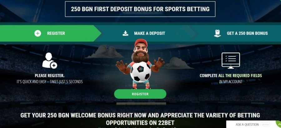 22bet Бонус спорт
