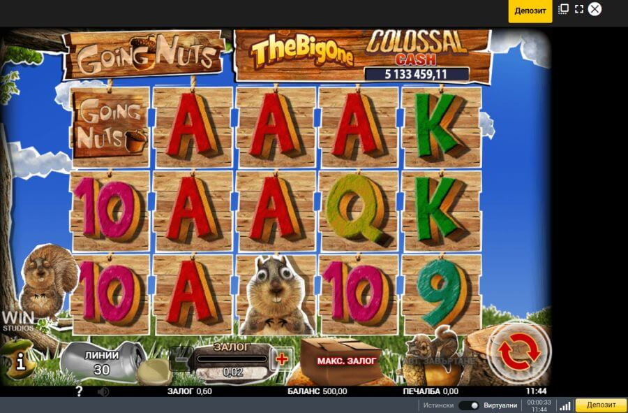 БиУин казино игри