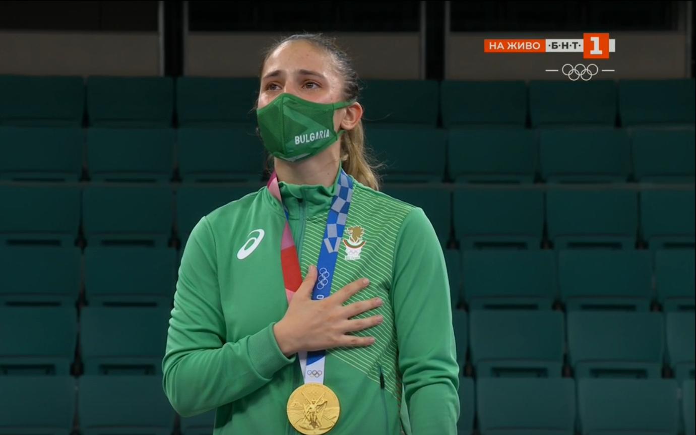 горанова медал