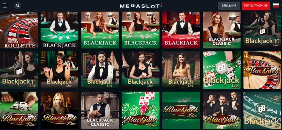 Мегаслот казино на живо