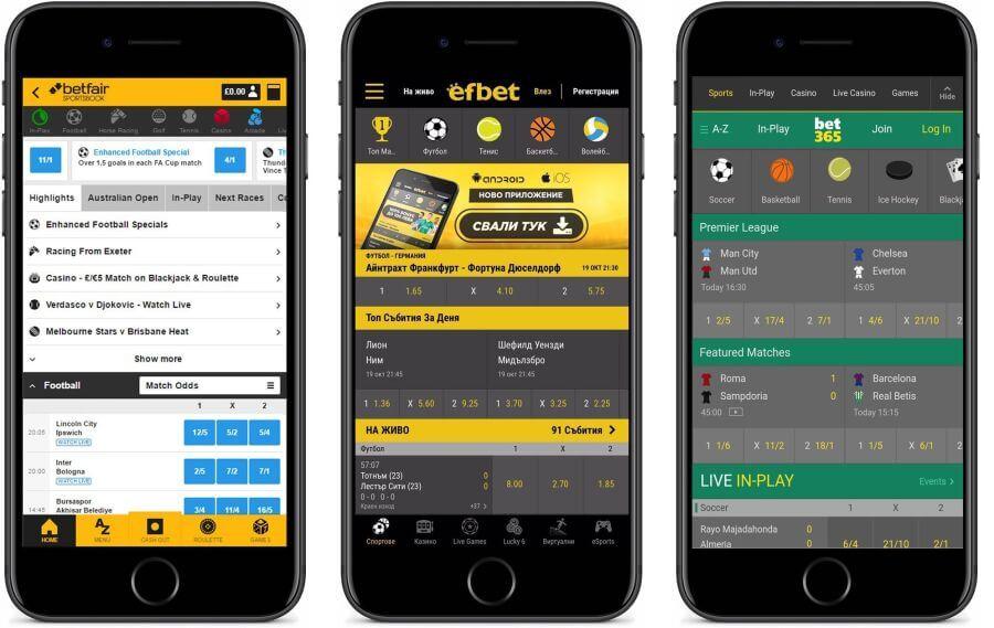 Мобилни приложения на бетфеър, ефбет и бет365